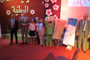 play about hygiene on the importance of public hygiene and personal hygiene to sands' students
